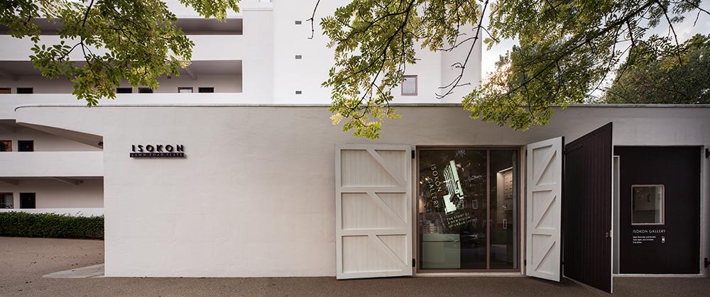 isokon-gallery-facade